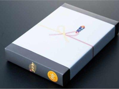 画像2: 徳用化粧箱 L 2袋入り化粧箱