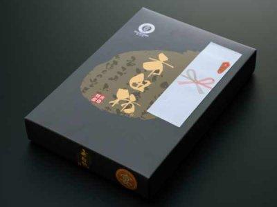 画像1: 徳用化粧箱 L 2袋入り化粧箱