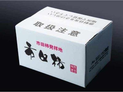 画像3: 徳用化粧箱 L 2袋入り化粧箱